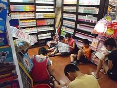 広州の本屋