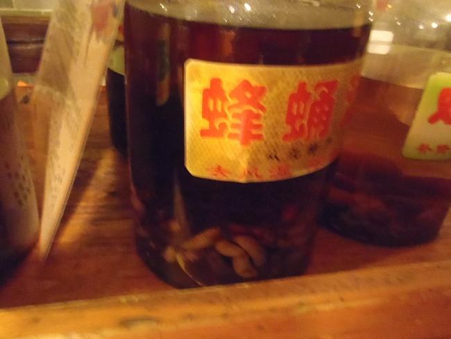 中国の滋養強壮酒