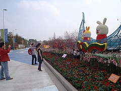 中国のマナー