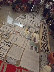 上海虹橋空港でデモ勃発 7