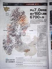 P4216705