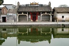 ら花东镇高溪村欧阳庄民居古建筑群