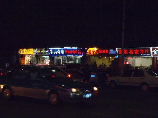 広州の街角 遠景路 そこは、広州のコリアンタウン