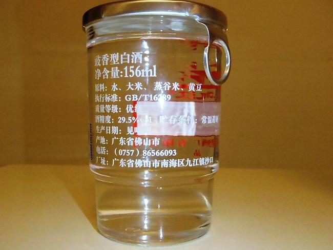 中国のワンカップ酒