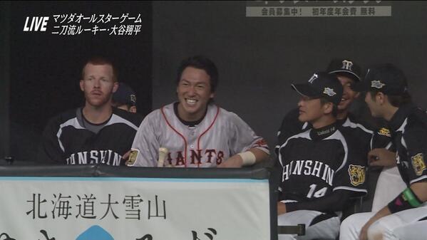 長野、阪神ベンチに紛れ込む