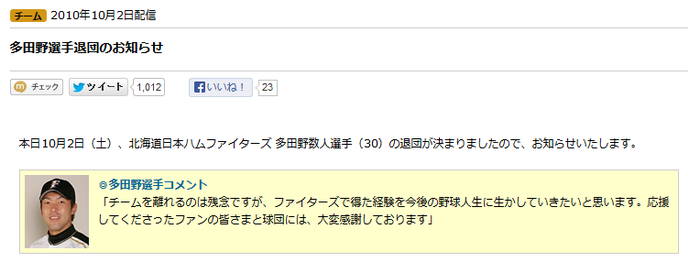 2013-09-28_101746