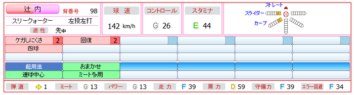 2013-12-04_073810