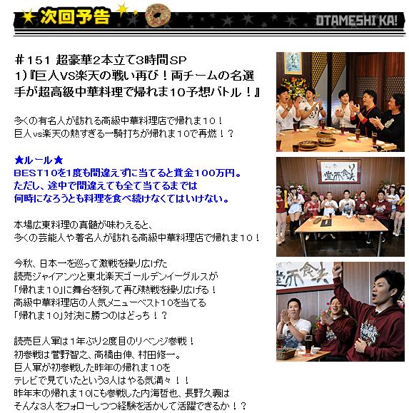 2013-11-30_125433