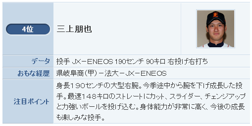 2014-01-04_130243