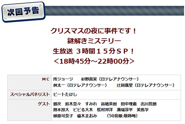 2013-12-23_150259