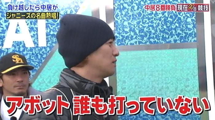 中田「I love you.」