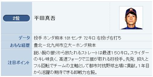 2014-01-04_130257