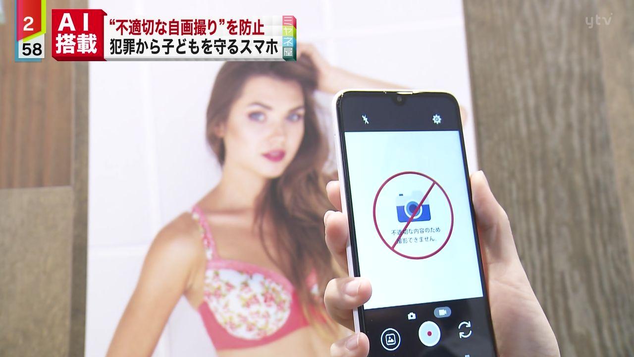 https://livedoor.blogimg.jp/nanj_dream/imgs/9/3/93fd7b81.jpg