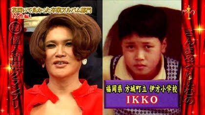 IKKOの小学生時代が大谷翔平にそっくりwwwwww