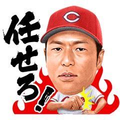 広島で選挙に出馬した黒田博樹を止められる人物