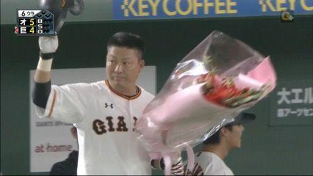 【朗報】村田修一さん、WBCから帰国
