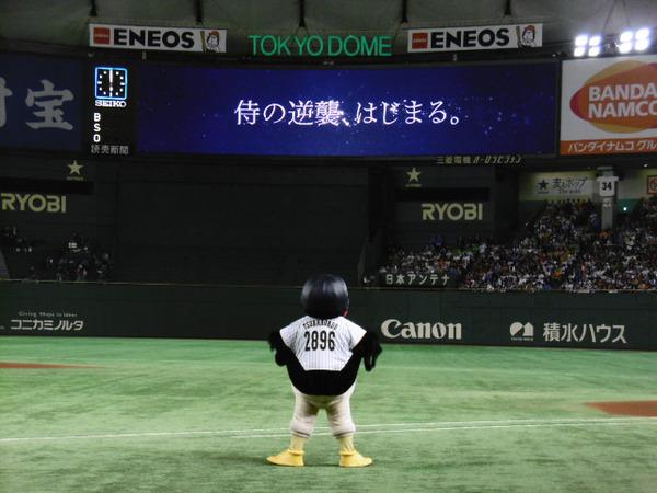 つば九郎「おわっていない、まえをみよう。」