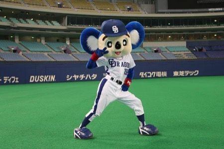 名古屋ってみんな中日好きなんか?