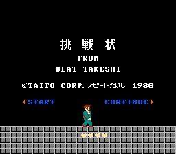 takesi[title]
