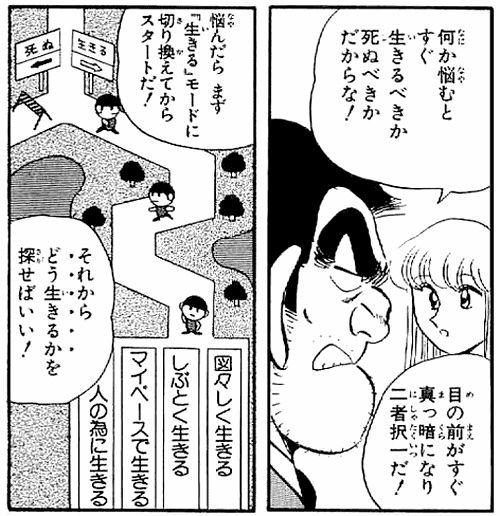 http://livedoor.blogimg.jp/nanj_short/imgs/9/e/9eb2bcd4.jpg