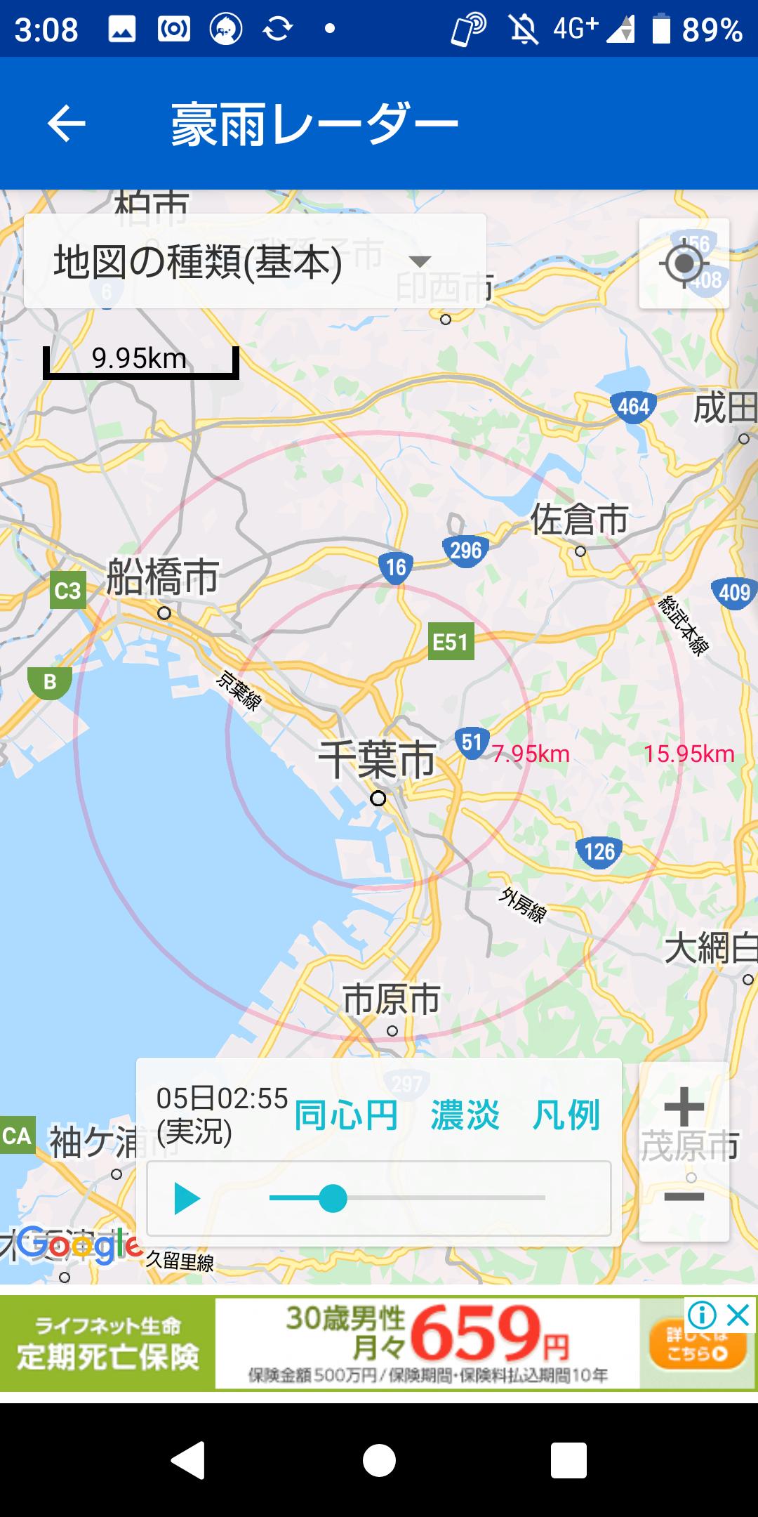 レーダー 雨雲 広島 天気