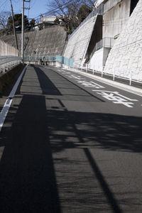 横浜は坂が多い←これ