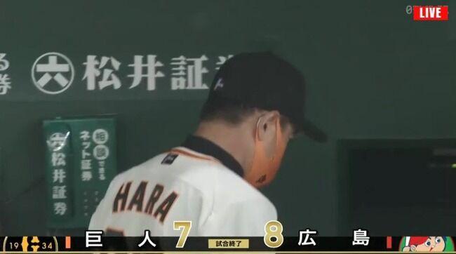 【10連敗】巨人ファン集合【借金2】