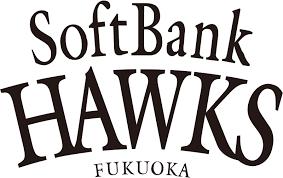 【悲報】ソフトバンクさん、過去18年で最低のオープン戦記録を出す