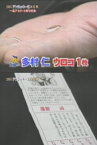 横浜、井手と桑原が昇格 多村は長期離脱か