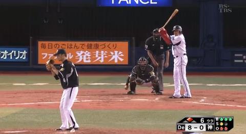 【動画あり】ノリさん通算1000四球達成