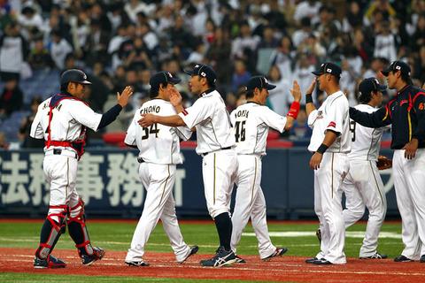 Shinnosuke+Abe+Japan+v+Australia+WBC+2013+0vRxH5he83gl