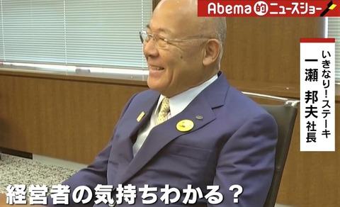 20191217-00010004-abema-000-3-view
