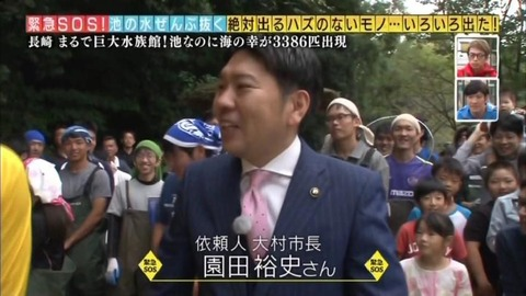 20181031-00009507-bunshun-000-2-view