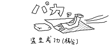 livejupiter-1462969024-11-490x200