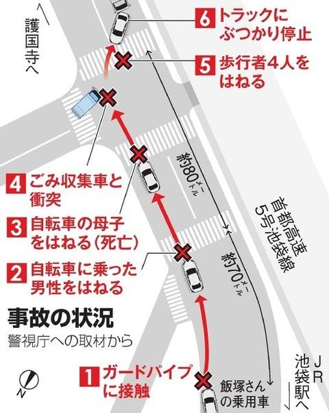 20190419-00000075-asahi-000-7-view