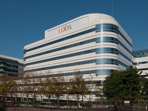 Lixil-Ojima-Building