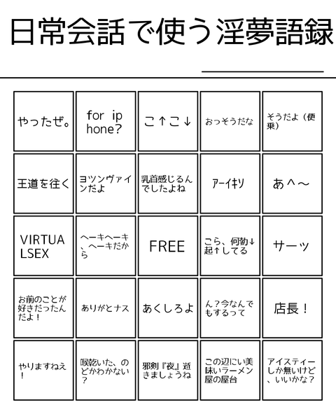 PlayCard.php