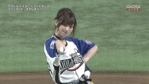 【悲報】ロッテファン、始球式に激怒