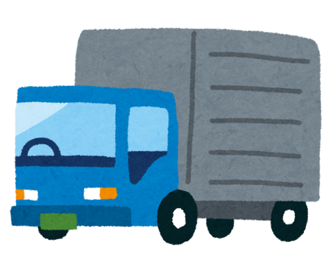 car_truck_green_number-cfcb2-thumbnail2