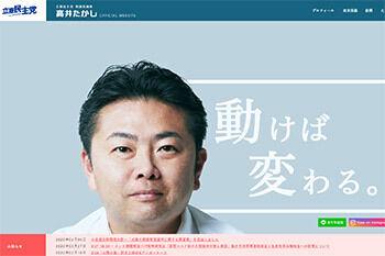 20200414-00620733-shincho-000-1-view
