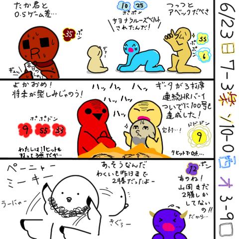 livejupiter-1498221116-691-490x490