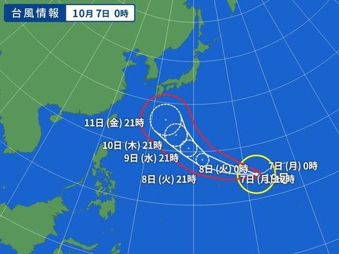 WM_TY-ASIA-V2_20191007-000000