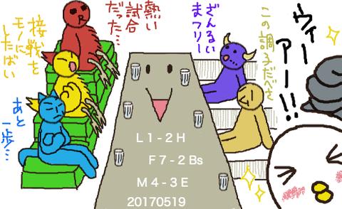 livejupiter-1495200117-286-490x300
