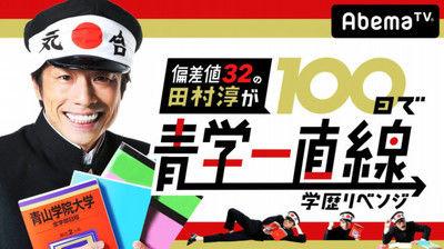 20171006-00010008-abema-000-1-view