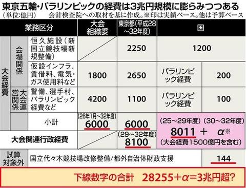 tko1810040002-p2
