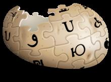 220px-Uncyclopedia_logo_notext.svg