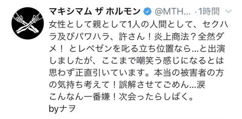 maxshimamiga