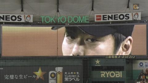 上原登板時の東京ドームの雰囲気wwwwww