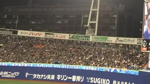 【朗報】横浜DeNAの声援、ロッテと対抗出来る
