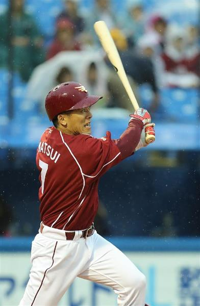 松井稼頭央(41) 17試合 .333(24-8)1本塁打 7打点 長打率.542 出塁率.448 得点圏.500